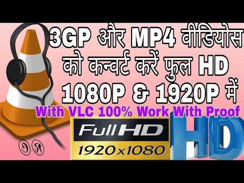 Xxx Mp4 3gp And Mp4 Video Convert Into HD With Vlc Media Player Technonir 3gp Sex