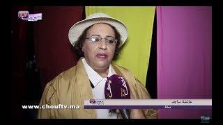 فرقة مسرح البدوي 65 الإستمرار تعود بإبداع مسرحي جديد مسرحية مكاينش معامن 2018
