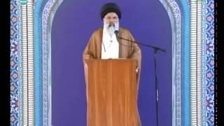 [Khutba]Roz-e-Juma  (16/06/2017) - Allama Jawad Naqvi