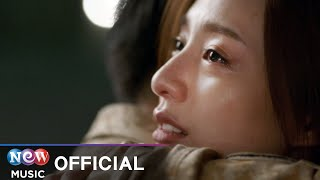 [MV] Mad Clown(매드클라운), Kim Na Young(김나영) _ Once Again(다시 너를) l 태양의 후예 OST Part.5
