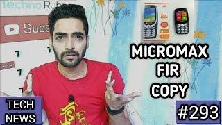 Nokia 9 Live Pics,Micromax X1i,Nubia N1 Lite,Tejas Express,Xiaomi MiMax 2,Ransomware,Apple - TN #293