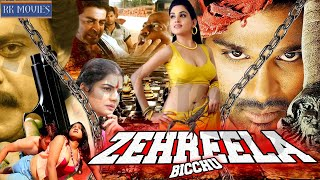 Zehreela Bicchu (2019) Upload | Latest Action Hindi Movies | New Hindi Dubbed Movies | HD