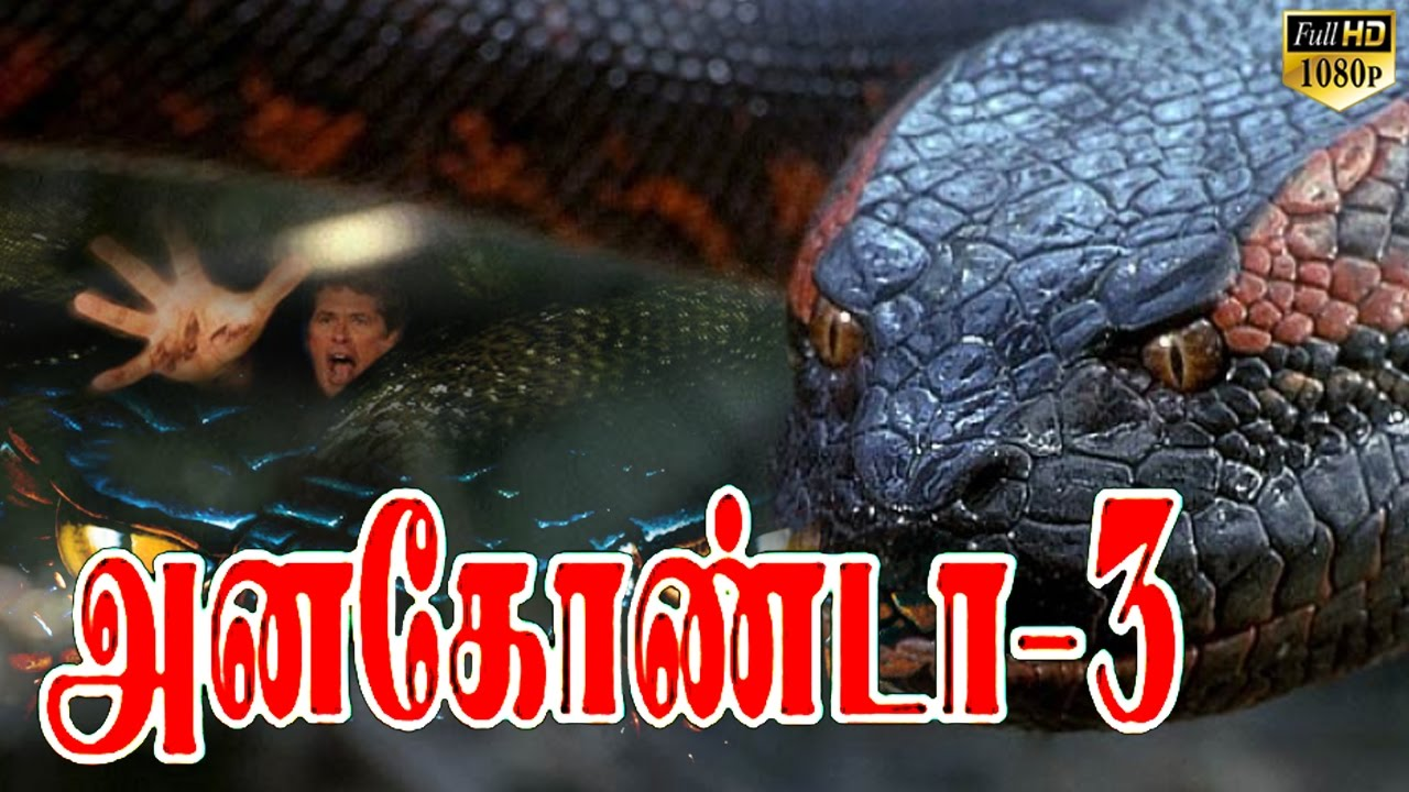 Tamil Dubbed Hollywood Full Movie