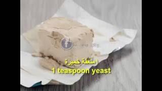 تكبير المؤخرة بمكونات منزلية Recipe for buttock augmentation