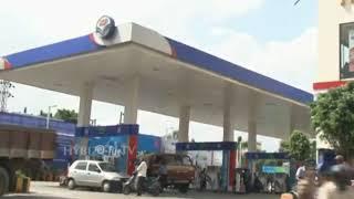 HP Petrol Bunk