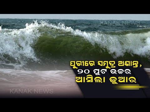 Xxx Mp4 Effect Of Cyclone Daye In Puri 3gp Sex