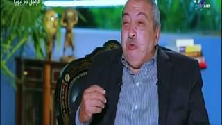 الراجل ده ابويا - إبن الفنان عماد حمدي يروى زكريات مؤلمة فى حياة والده