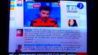 Netizen Journalist Program at Jeevan TV