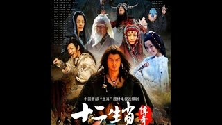 Jual DVD The Legend of Chinese Zodiac, Jual Film Mandarin [SMS : 08562938548]