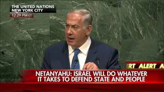 Netanyahu to Iran: Your plan to destroy Israel will fail.