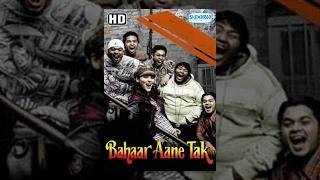 Bahar Aane Tak - Teenage Monsoon  (HD) Hindi Full Movie - Sanjeev - Riya Bamniyal  (Eng Subtitles)