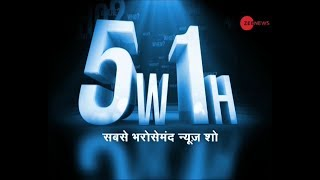 5W1H: Alert issued after 6-7 Jaish-e-Mohammad terrorists sneak into Punjab