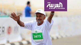 في ماراثون الرياض.. سعودي عمره 80 عاما ينجح في الجري 21 كلم