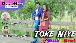 Akash Ft Mouri | Tokee Niye | New Music Video | Full HD  Exclusive 2018