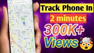 Track A Cell Phone In Just 120 Seconds || Don