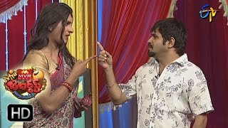 Chalaki Chanti Performance | Extra Jabardsth | 17th March 2017 | ETV  Telugu