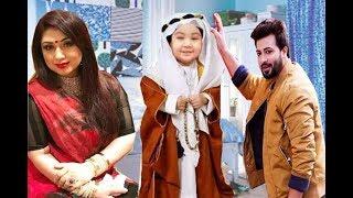 ব্রেকিং ছেলেকে নিয়ে একী বল্লেন শাকিব খান খুশি অপু বিশ্বাস !!Shakib khan !Latest Bangla News