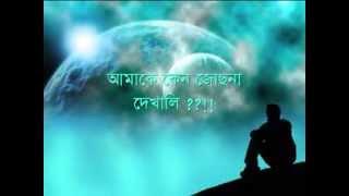 ChoLe Jodi Jabi Dure Sharthopor