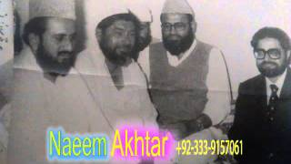 Syed Abdul Majeed Nadeem at Memon Society Karachi on 9th December 1978