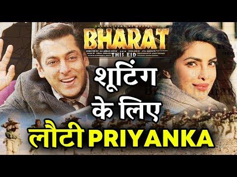 Xxx Mp4 Salman के BHARAT Shooting के लिए Hollywood से लौटी Priyanka Chopra 3gp Sex