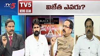విజేత ఎవరు? | Telangana Exit Polls 2018 | News Scan With Vijay | TV5News