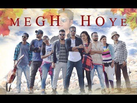 Xxx Mp4 Megh Hoye By Biswajeet Sarkar Bengali Video Song Starring Mwnswm Nijwra Biswajeet 3gp Sex