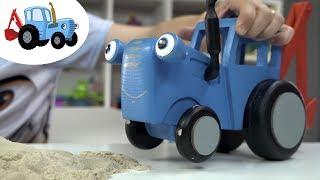 СИНИЙ ТРАКТОР и РАБОЧИЕ МАШИНКИ | Поиграйка история о том как трактор вытащил всех из песка