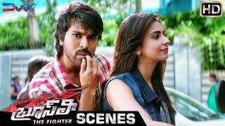 Ram Charan & Rakul Preet go for a Ride | Bruce Lee The Fighter Telugu Movie Scenes | Kriti Kharbanda