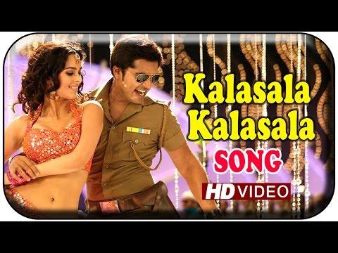 Kalasala Kalasala Video Song   Osthe Tamil Movie   Silambarasan   Mallika Sherawat   S Thaman