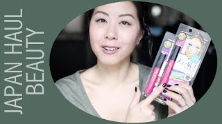 Japan Haul #1 - Beauty Products