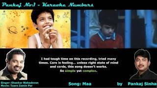 Maa - Taare Zamin Par - Karaoke Sing along Song - By Pankajno1