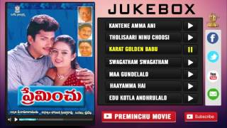Preminchu  Full Songs Jukebox ll Laya, Sai Kiran, Roopa