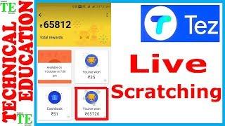 TEZ APP 1 LACK SCRATCH CARD LIVE SCRATCHING // #1