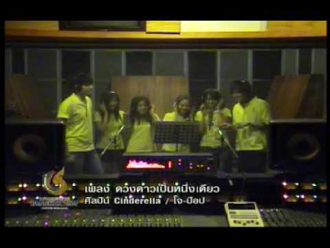 ThemeSong of 24th Universiade Bangkok 2007 Thai Version MV