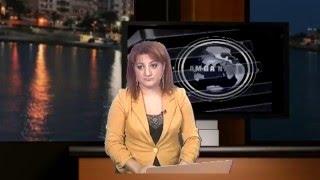 AMGA News 02 04 16