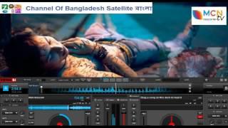 Bangla New Sad Songs 2016 HD , Hridoy Chire Dekhai Kare