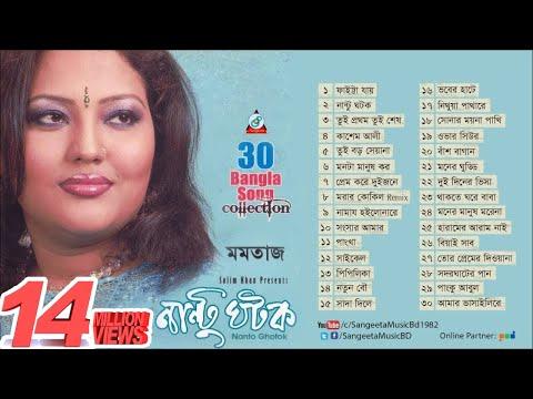 Xxx Mp4 Nantu Ghotok Momtaz Hit Songs Full Audio Album 3gp Sex