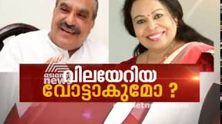 Shobhana George or K. M. Mani who is the real star in Chengannur bypoll | News Hour 20 Mar 2018