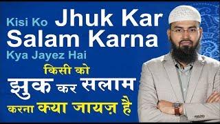 Kisiko Jhuk Kar Salam Karna Kya Jayez Hai By Adv. Faiz Syed