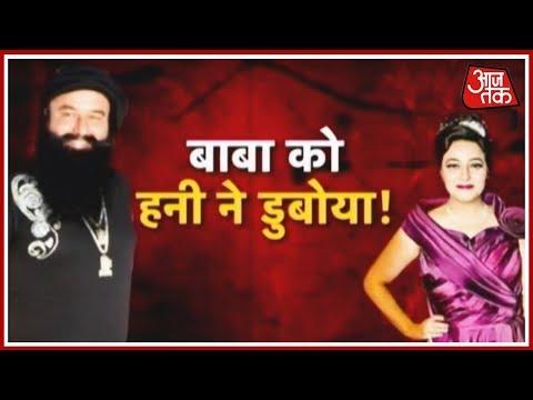 Xxx Mp4 Gurmeet Ram Rahim Forced Girls To Satisfy His Sexual Needs 3gp Sex