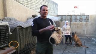 ظهيرة الجمعة 13-1-2017 |  هوايات - تدريب و ترويض الحيوانات هواية الكابتن خالد