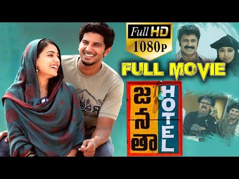 Xxx Mp4 Janatha Hotel Latest Telugu Full HD Movie 2018 Latest Full Length Movies Telugu Movies 3gp Sex