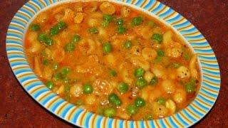 Matar Makhana Recipe