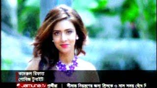 BD Actor Riaz & Actress Bidya Sinha Mim's New Bangla Film