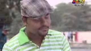 Shongshar Sukher Hoi Bedoner Gunay 12