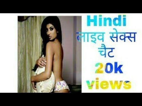 Xxx Mp4 Hindi लाइव चैट Hindi Live Chat 3gp Sex