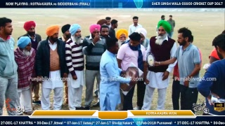 Sher Singh Wala Cosco Cricket Cup 2017