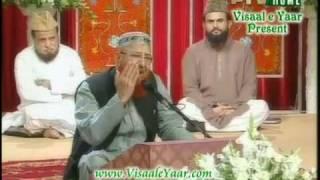 URDU NAAT(Jo Ishq e Nabi Ke)SAEED HASHMI IN PTV.BY Visaal