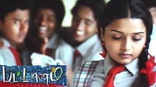 Pattalam | Pattalam full Tamil Movie Scenes | Arun and Deepthi scolds each other | Nadhiya | Balaji