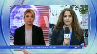 واکنش سحر نوروز زاده به انتقادات روحانی: بدنبال منفعت اقصادی مردم ایران از برجام هستیم